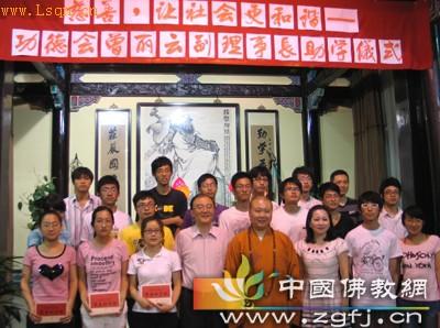 曾丽云居士在上海资助贫困大学生